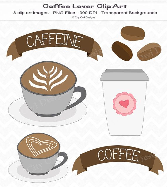 coffee creamer clipart - photo #43
