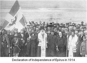 ΑΥΤΟΝΟΜΟΣ ΗΠΕΙΡΟΣ 1914