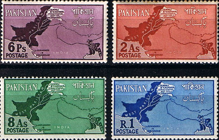 Pakistan Stamps 1960 Map Set Fine Mint SG Scott 108 11 Other Asian and British Commonwealth Stamps HERE!