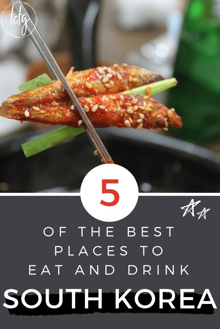 5 of the Greatest Locations to Eat and Drink in South Korea