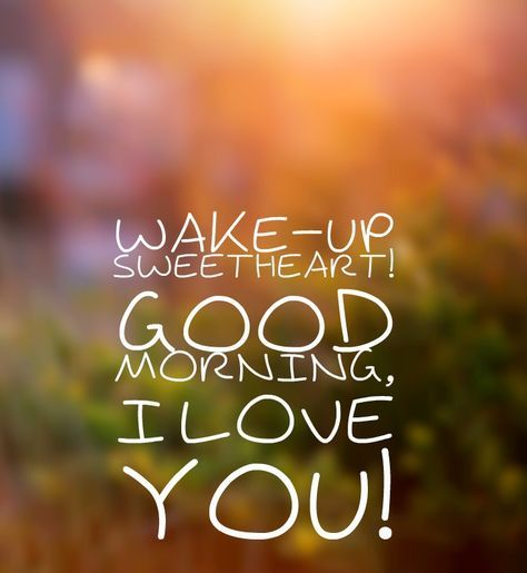 Good morning sweetheart This is true I DO LOVE YOU I hope you had a good night and have a good day miss you so much sweetheart ... LUSM...❤️❤️...