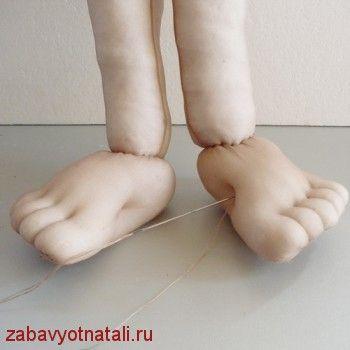 Окончательное оформление ножек куклы методом утяжек