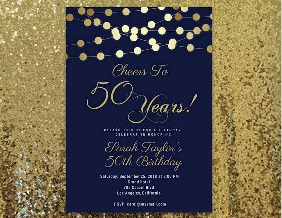 Cheers To 50 Years Invitation ANY AGE 50th Birthday For Women Men Surprise