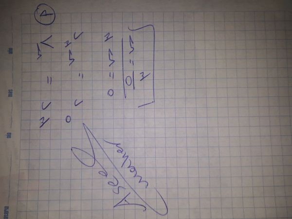 تم الإجابة عليه حل المعادلات الاسية للصف التاسع Math Math Equations