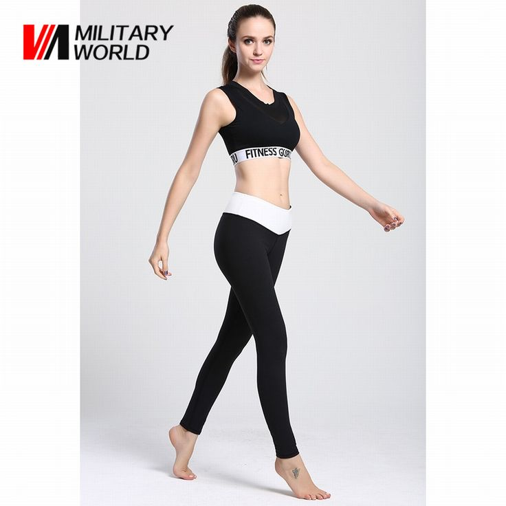 Gril Running Fitness Jogging Trousers Compression Tights Long Pants Sport Training Leggings Womens Gym Wear Jogging Clothing