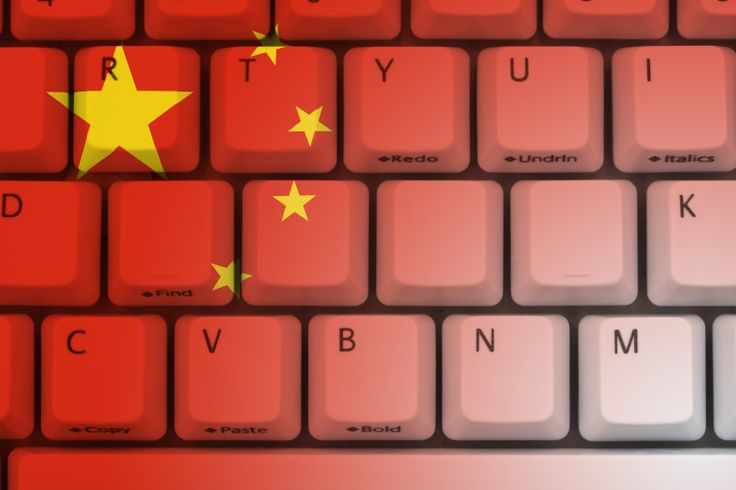 China Tried To Get World Internet Conference Attendees To Ratify This Ridiculous Draft Declaration