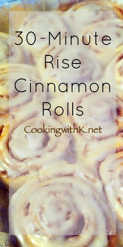 Cooking with K - Southern Kitchen Happenings: Homemade Cinnamon Rolls
