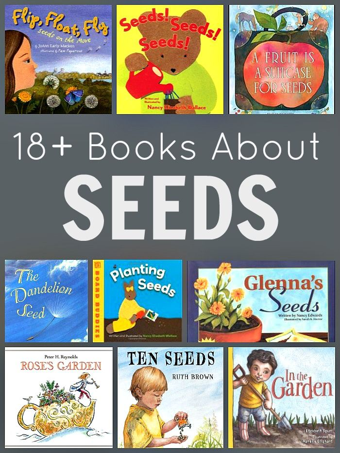 Books About Seeds for Kids - great for teaching young kids (2-6 yrs) about seeds, plants or gardens.