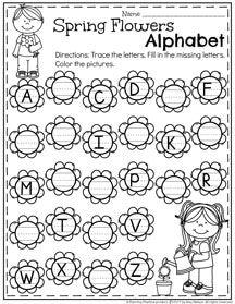 May Preschool Worksheets - Flower Alphabet Tracing Worksheet