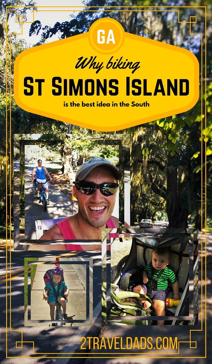 Biking St Simons Island is the best idea in the South. See what makes it the perfect family travel activity! 2traveldads.com