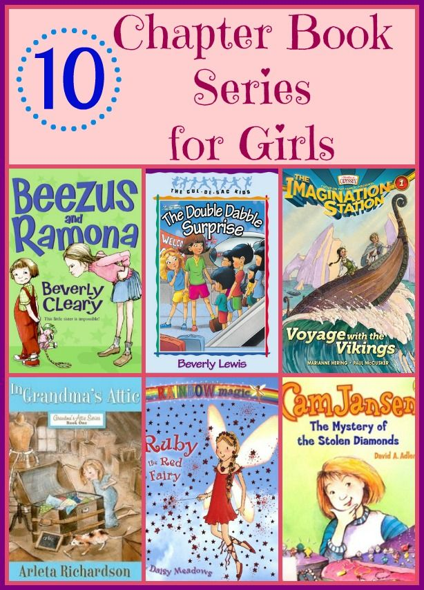 10 chapter book series perfect for young readers.