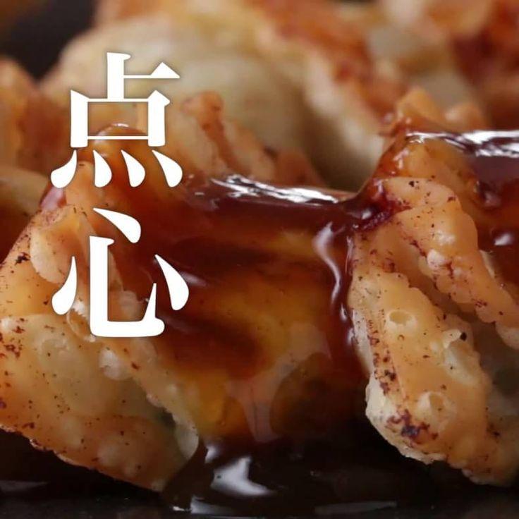 アレンジいろいろ!ジューシー点心6選 ぜひ、おうちで作ってみてくださいね!    あんかけ揚げ餃子  20個分  材料: <餃子の餡> むきえび 100g 豚挽き肉 100g にら (みじん切り) 25g キャベツ(みじん切り)1/8個  酒 小さじ2 砂糖 小さじ1 塩 ひとつまみ しょうゆ 小さじ2 おろし生姜 小さじ1/2 おろしにんにく 小さじ1/2 餃子の皮(大判) 20枚  <甘酢あん> 水 150ml しょうゆ 大さじ2 酒 大さじ1 酢 大さじ1 砂糖 大さじ1 鶏がらスープのもと 小さじ1  片栗粉 大さじ1 水 大さじ2  刻みねぎ 30g  作り方 1.餃子の餡を作る。むきえびを粗みじん切りにする。 2.ボウルに(1)、豚ひき肉、酒、砂糖、塩を入れて、粘り気が出るまでよくこねる。 3.しょうゆ、にんにく、生姜、にら、キャベツを加えて混ぜ合わせる。 4. 餃子の皮のふち半分に水を塗り、(3)を中央にのせて、ひだを作って閉じる。 5.170℃の油で揚げ、きつね色になったら紙などにとって油を切る。 6....