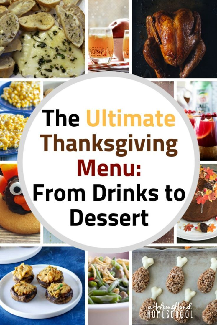 The Ultimate Holiday Menu - 60+ Recipes from Drinks to Desserts ...