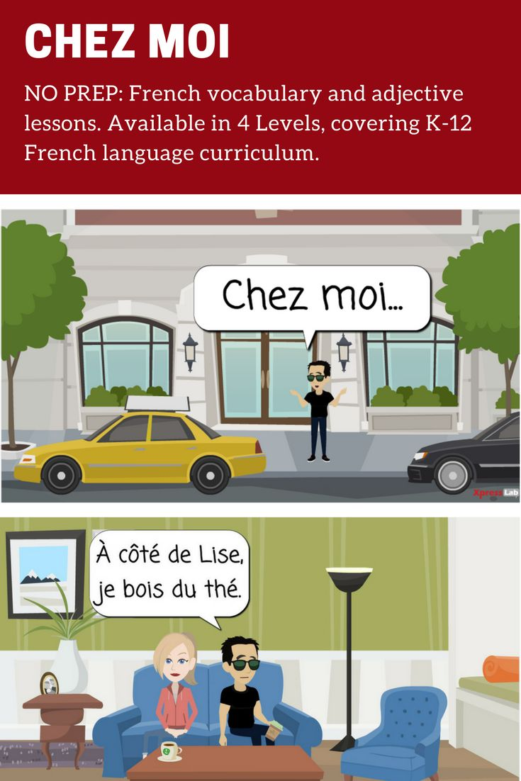 No-Prep French Lessons on vocabulary and grammar! Completely online & fully immersive. Try it FREE for 30 days.