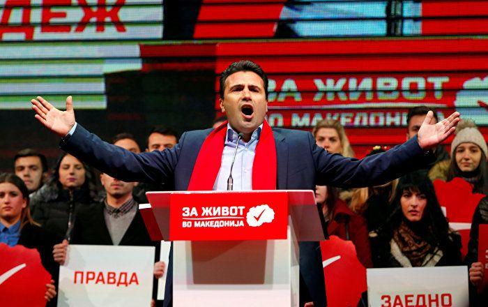 Sputnik Türkiye ///  'Tiran Platformu' hayata geçirilmeye başlandı: 'Makedonya fiilen çift dilli bir ülke oluyor'