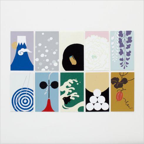 祿 ROKU 暦ぽち袋|十枚組