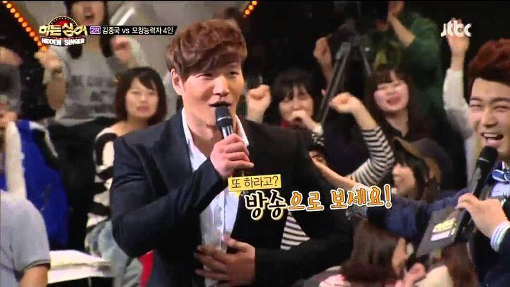 KIM JONG KOOK ABS IN JTBC HIDDEN SINGER too funny