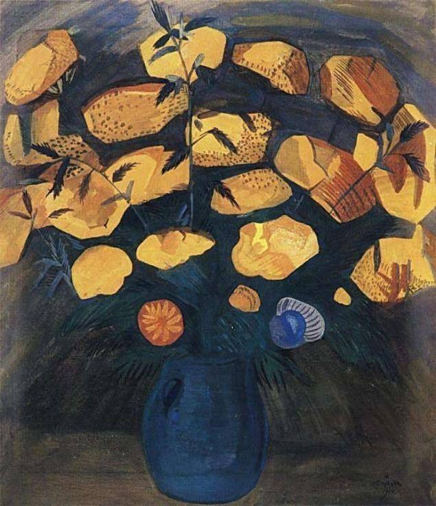 Мартирос Сарьян Желтые цветы (Джан Гюлум). 1914