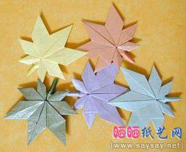 maple leaf origami--wonder if I can figure this one out....lovely