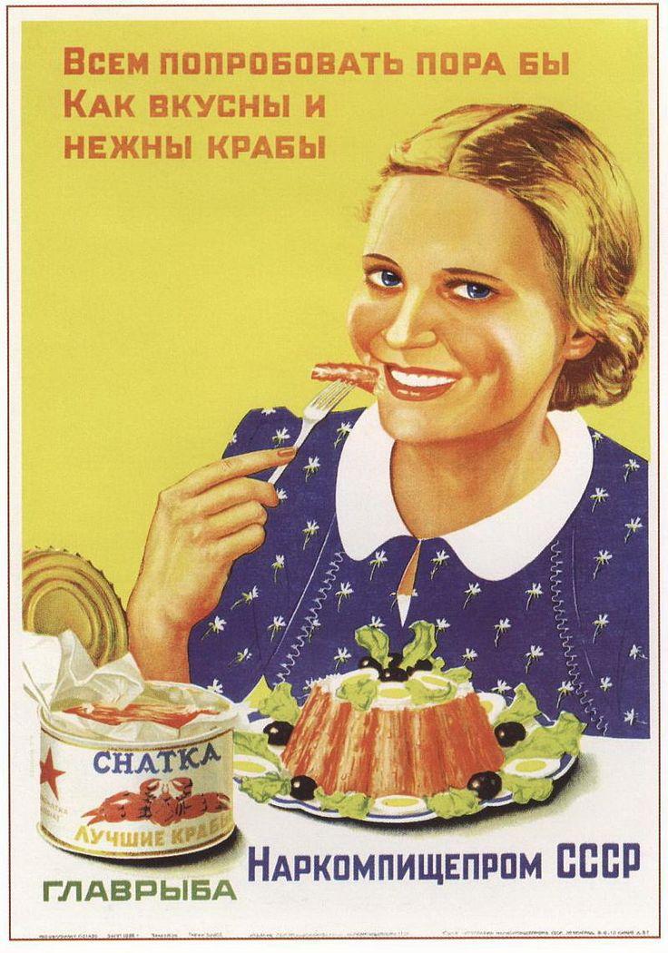 Vintage Soviet propaganda poster