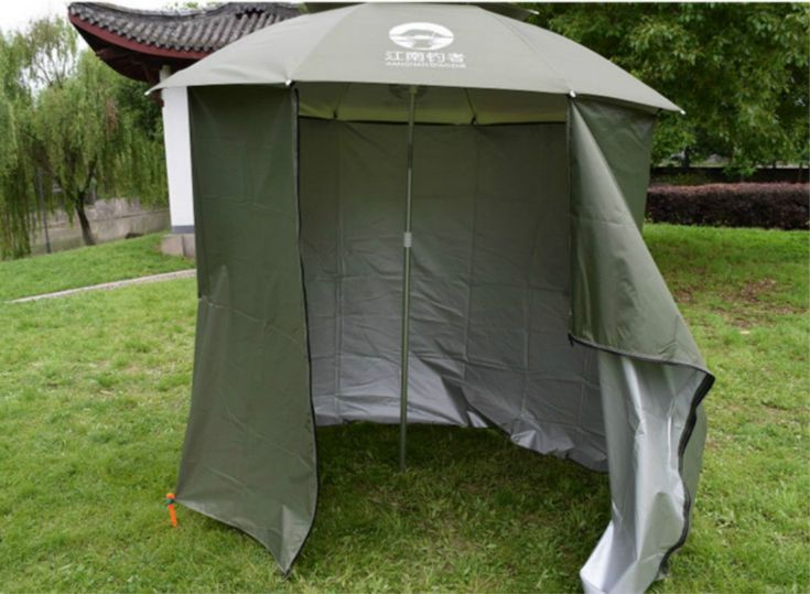 US$50.99 Feb Only. Fishing Umbrella Outdoor 2M Fastener Universal Beach Sunshade Rainproof Sunscreen Shelter All Round Beach Tent Camouflage Nets -- Click the image to visit the  AliExpress.com #FishingUmbrella