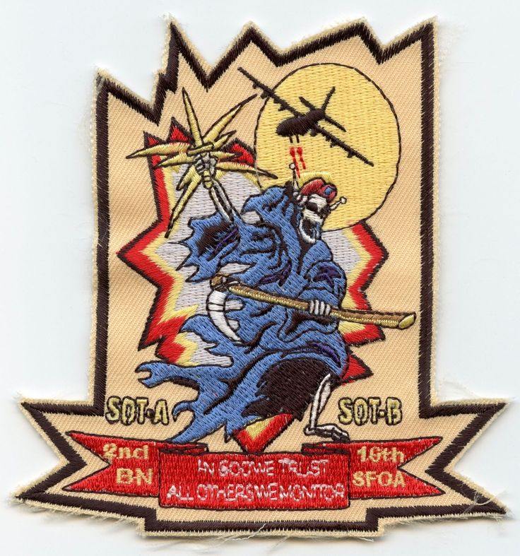SOT - A 2nd Battalion 19th Special Forces Group Patch