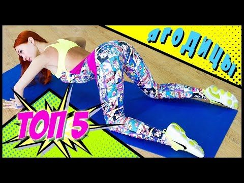 #YOGAMIX | БАЗИС | Тренировка на 30 минут | Йога для начинающих | Yoga for beginners - YouTube