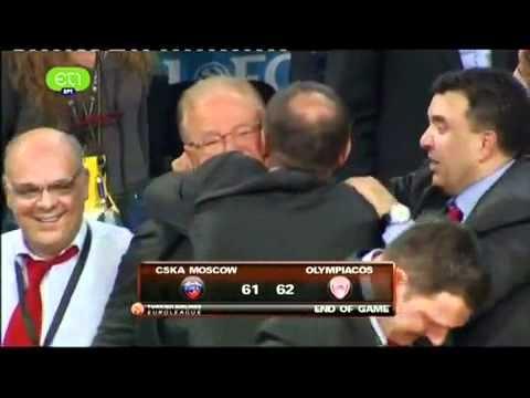 Olympiakos European Champions !