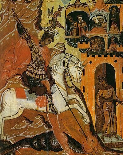The icon of Saint George and the Dragon from the Saint Nicolas Church in Pushkari village, Mihaylovskiy district of Ryazan region. XVIII cen...