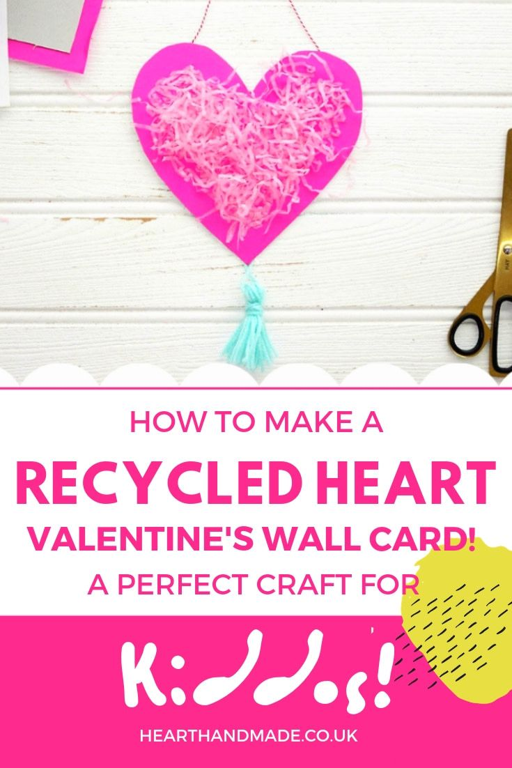 How To Make The Easiest Recycled Valentine S Craft Ever Connect