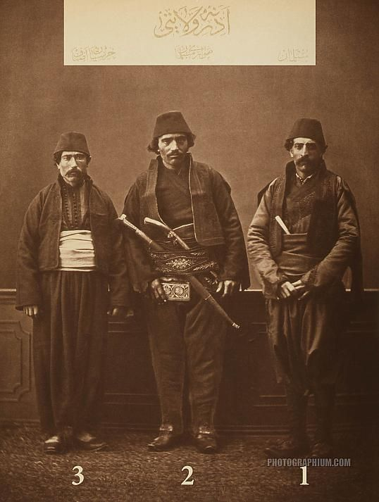 Clothing from province of Adrianople (Edirne), Ottoman State. 1-Muslim inhabitant of Adrianople (Edirne), 2-Muslim horseman of Adrianople (Edirne), 3-Christian artisan of Adrianople. Istanbul. 1873