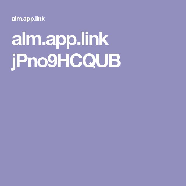 alm.app.link jPno9HCQUB