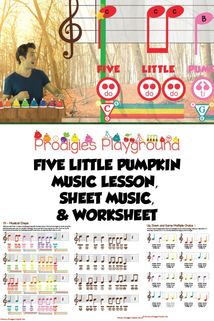 Nothing says fall like quite like a song about pumpkins!! This October, get ready to rock Five Little Pumpkins with Primary Prodigies! The free video lesson features the Solfege Hand Signs, the Scale Degrees & and of course, the lyrics to Five Little Pumpkins.