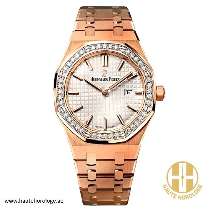 Looking For Ap Quartz Watch Audemars Piguet Royal Oak Quartz Rose Gold Women Watches 33mm 67651or Zz 1261or Audemars Piguet Audemars Piguet Royal Oak Piguet
