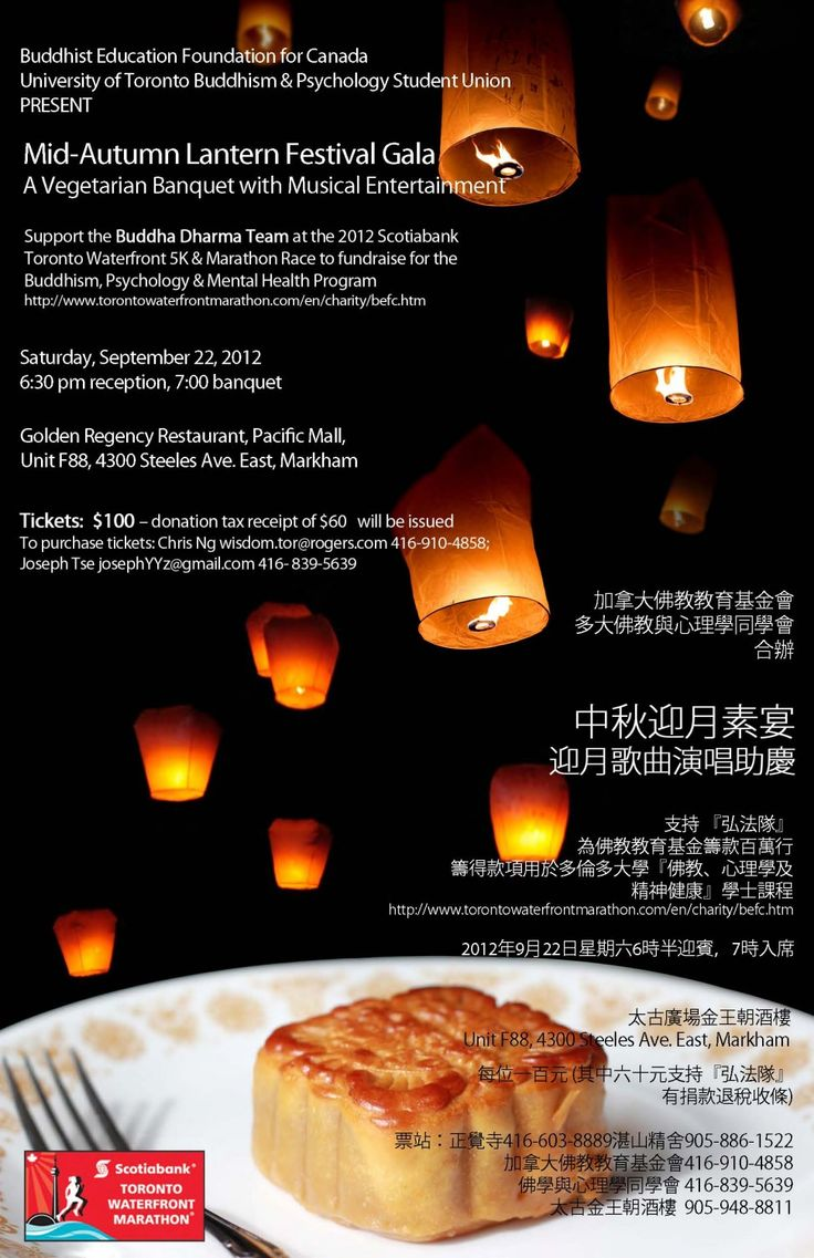 lantern festival essay Dates for lantern festival - china, 2018, 2019 and other years.