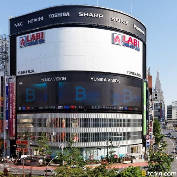 Japans Largest Consumer Electronics Chain Trials Bitcoin Payments