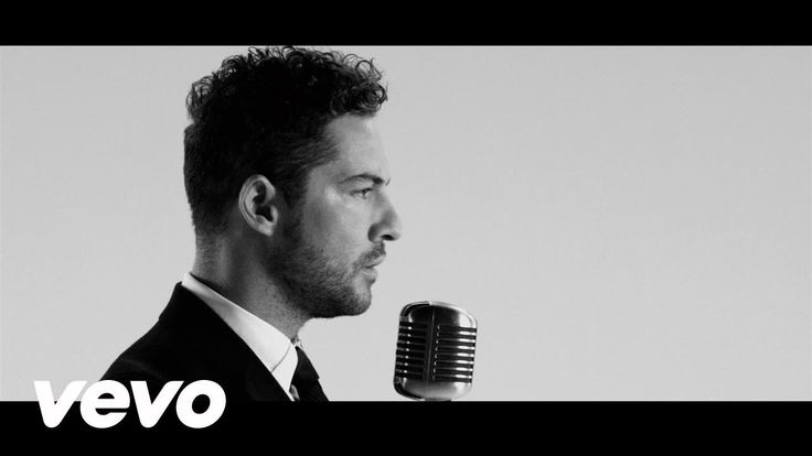David Bisbal - Me Enamoré De Ti (Lyric) Spain