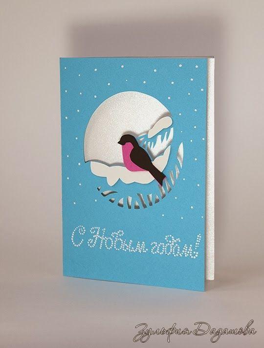 "Zulfiya Dadashova: Новогодняя открытка ""Снегирь"". Мастер-класс"