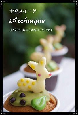 Archique @fukuchiin-cho