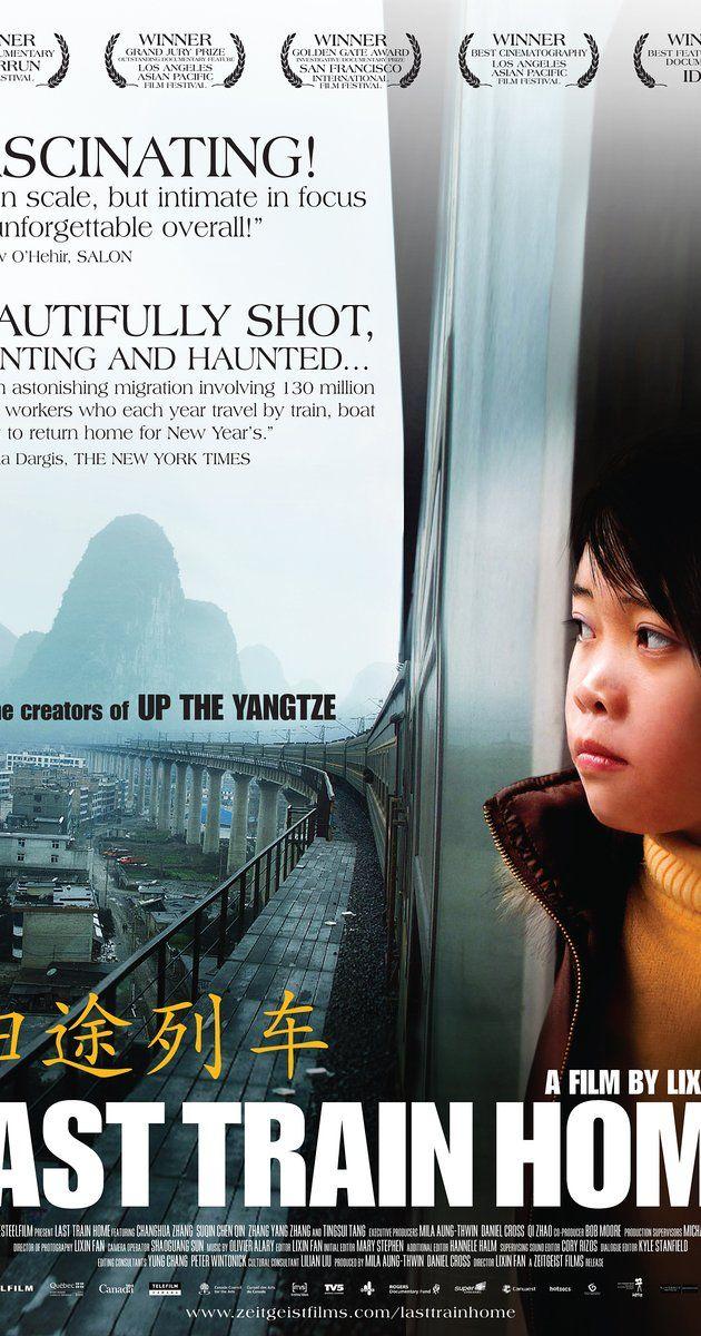 Directed by Lixin Fan. With Changhua Zhan, Yang Zhang, Suqin Chen, Qin