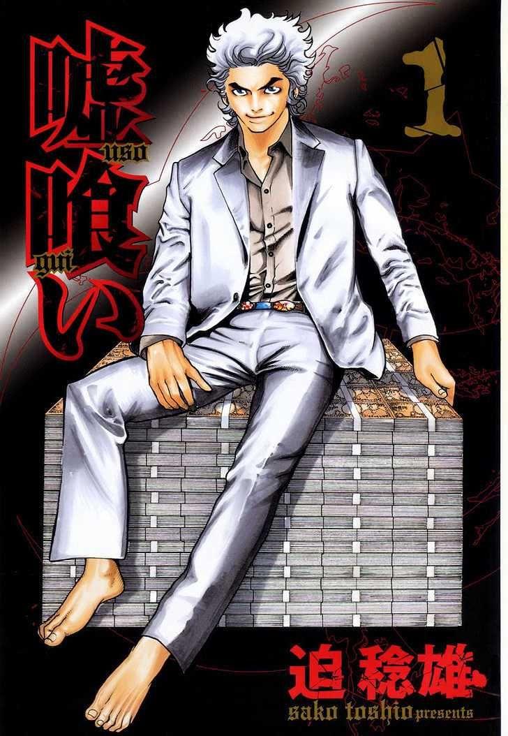 Usogui http://ift.tt/2r13JQY
