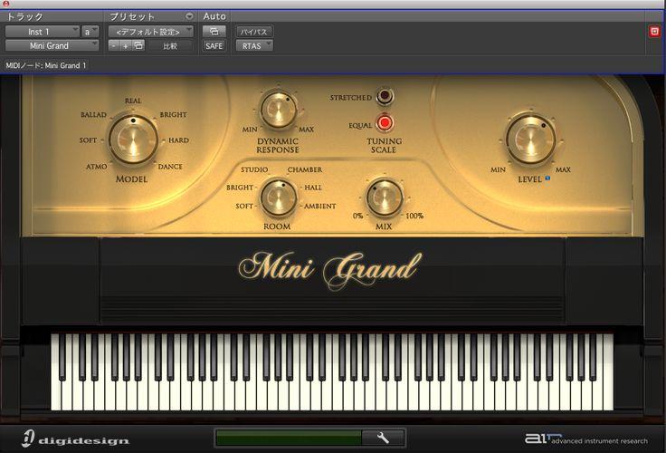 Mini Grand(ピアノ)〜Pro Tools付属の作曲・編曲に使えるソフトシンセ〜 | ワンズウィルミュージックスクール