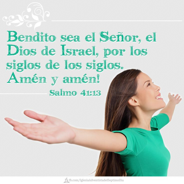 Salmo 41:13