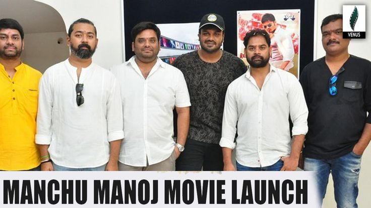 Manchu Manoj New Movie Opening Video || Venusfilmnagar