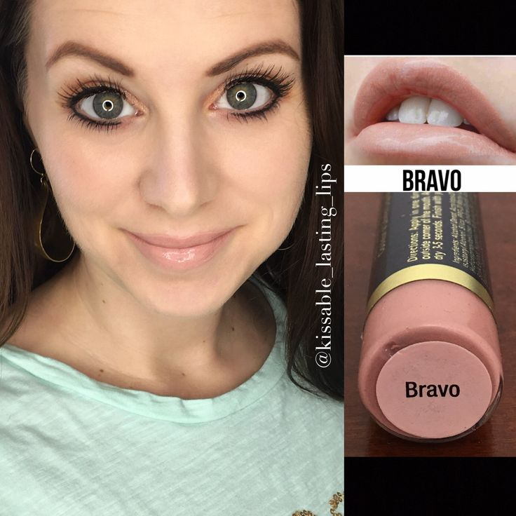 Bravo LipSense  Colors LipSense Selfies pink lip LipStickLip Sense by Senegence  Guess what! I'm a real person!  Message me and order here: Instagram @kissable_lasting_lips Facebook Business Page: https://m.facebook.com/kissablelastinglips/ Facebook VIP Group: https://www.facebook.com/groups/kissablelastinglips/   #lipsensedistributor #lipsense #senegence  #shadowsense  #shoplipsense#senegencedistributor #bealipsensedistributor #selllipsense #buylipsense