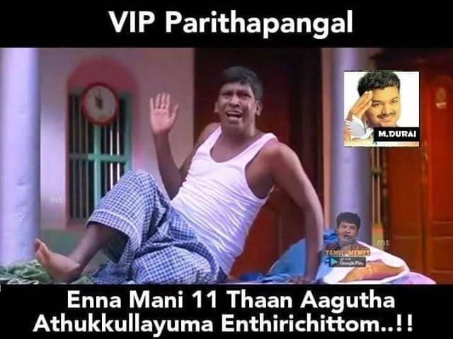 Pin By Bharathi Selvam On Nb Vadivelu Memes Tamil Actress Memes