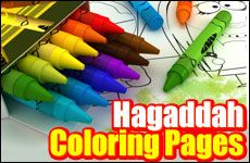 Hagaddah Colouring Pages - Beautiful pictures which you can then staple togethor to create a personal Hagaddah for your toddler/preschooler