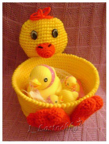 Crochet Duck Bowl
