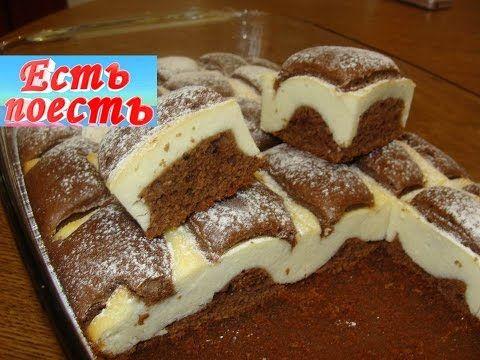 "Пирог ""Подушки"" - кулинарный рецепт"
