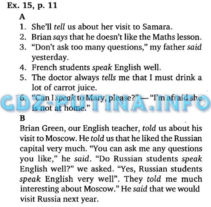 русский английский язык переводом 5 класс на решебник с